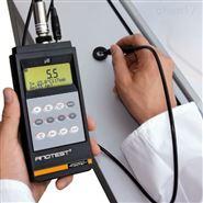 ANOTEST YMP30-S 铝氧化层致密性测量仪