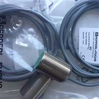 NBB10-30GM40-Z0德国倍加福P+F电感式传感器