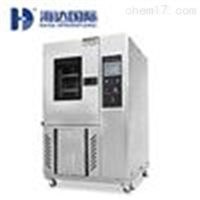 HD-E702-1200深圳橡胶恒温恒湿箱厂家直销