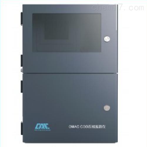 欧麦克氨氮在线监测仪
