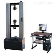 石墨电极用油系针状焦检测仪抗压抗折试验机