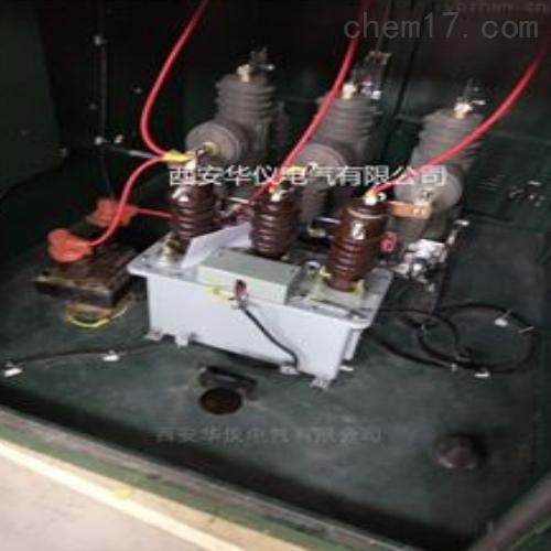 10KV高壓落地式預付費計量櫃安裝方式