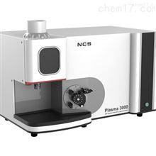 精度金属元素检测仪