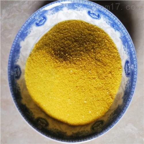 景德镇优质聚合氯化铝提供技术指导