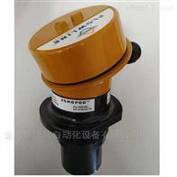 US01-0001-01氟莱Flowline超声波液位计,液位发送器2线