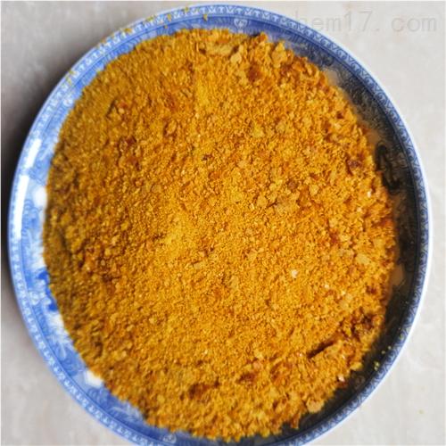 娄底絮凝剂聚合氯化铝一公斤多少钱
