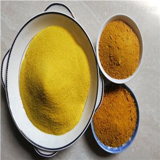 PAC吴忠除磷剂聚合氯化铝跟踪货源使用情况