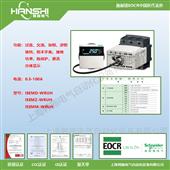 *韩国三和EOCR-CZM电动机保护器