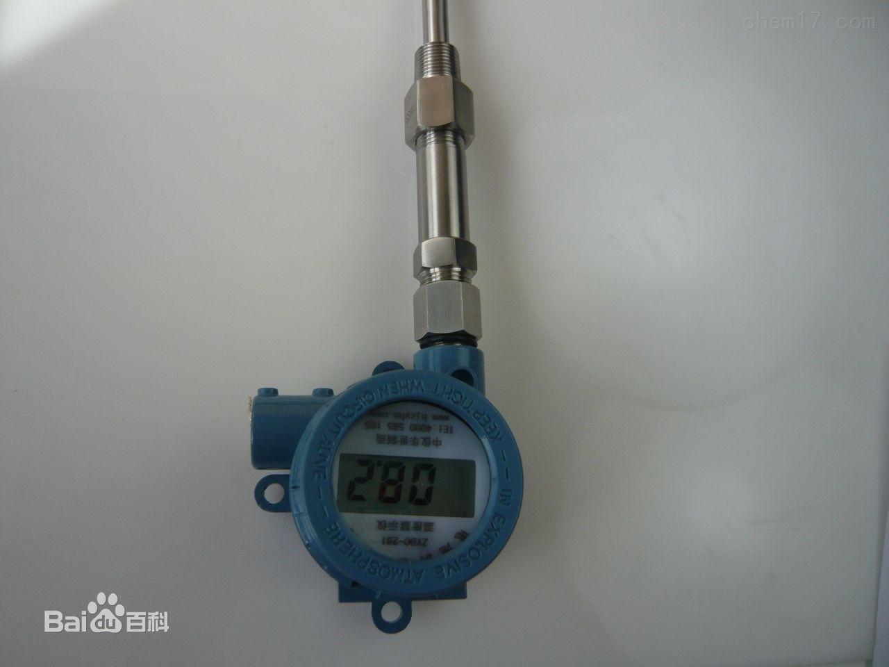 国产一体化温度变送器