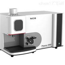 食品微量元素分析仪