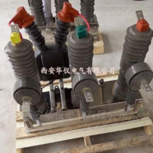 南宁ZW32-12F电动操作真空断路器