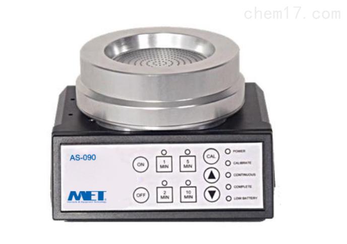 AS090 美国MET空气采样器