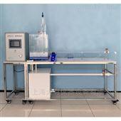 DYT016Ⅲ计算机型自循环雷诺实验仪,流体力学