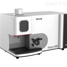 ICP-OES测试仪