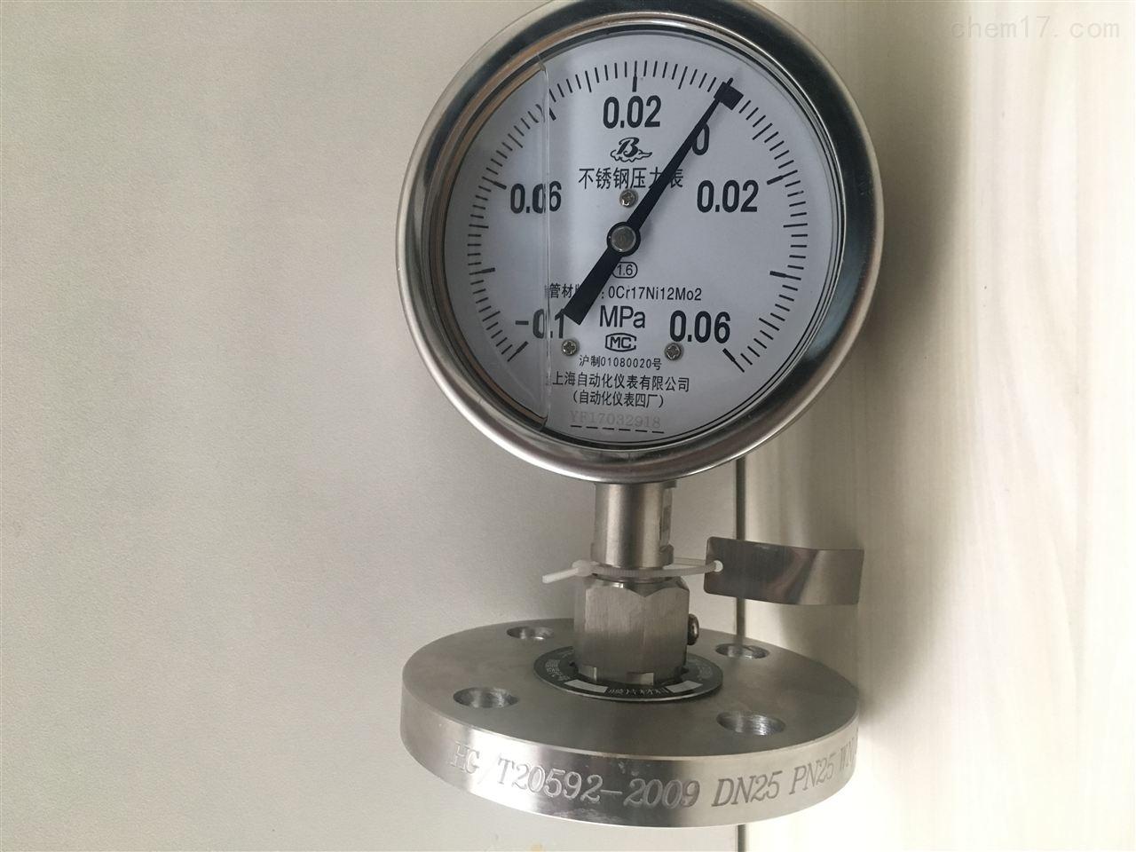 Y-100AZMF(B)318不锈钢隔膜压力表