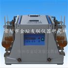 CZ-A分液漏斗振蕩器