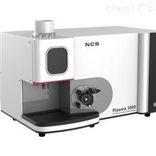 稀土含量检测分析测试测定测量化验仪器设备