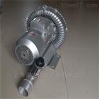 2QB710-SAH263KW旋涡高压鼓风机