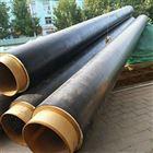 鄂州DN200玻璃钢架空保温管道近期报价