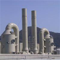 可定做淮安钢铁厂废水处理设备