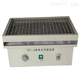 厂家直销HY-3 多功能振荡器供应