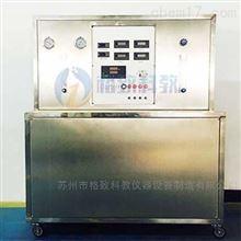 GZN014 Ⅱ制冷压缩机性能实验台