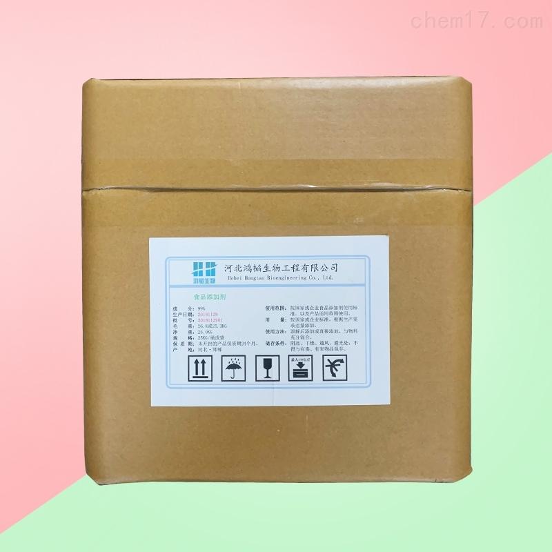 河北γ-氨基丁酸生产厂家