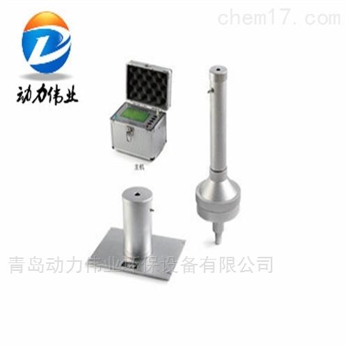 15-120L/min氟化物采样器孔口流量校准仪
