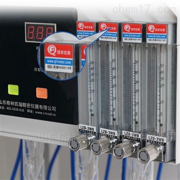 高氯COD分析仪