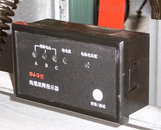 架空线电缆故障指示器