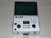 XZC-J9继电保护测试仪