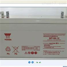 汤浅蓄电池2V系列厂家批发