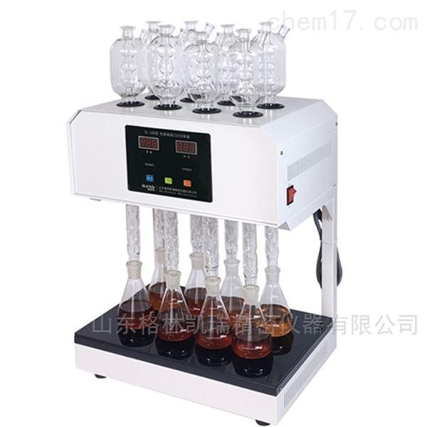 8孔 标准微晶COD消解器
