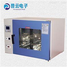 精密恒温烘箱 工业用烤箱 鼓风干燥箱