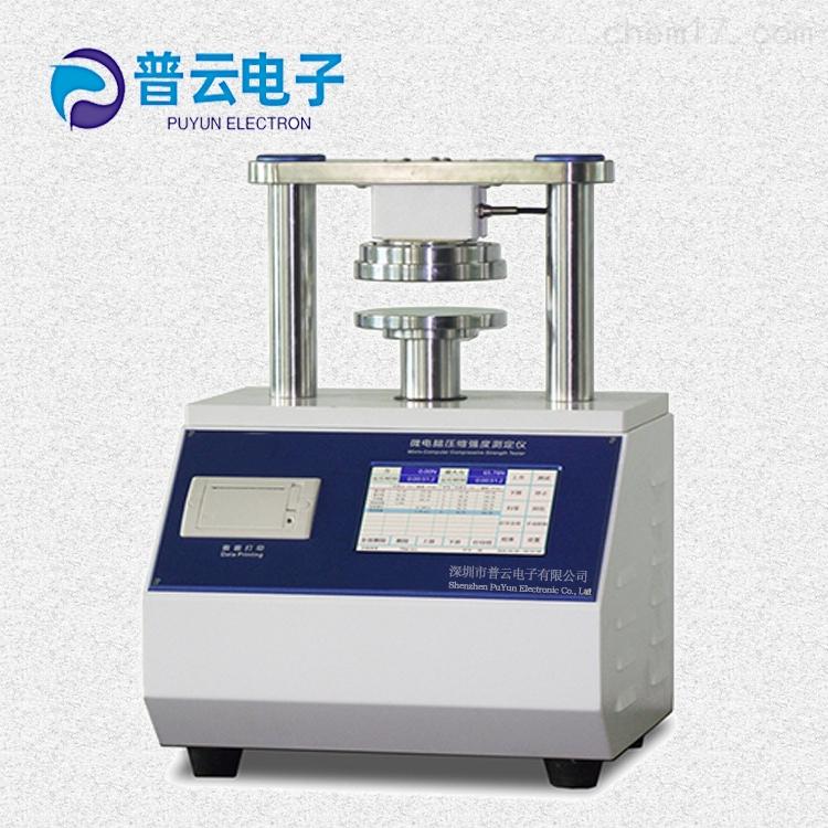 高强氧化锆珠陶瓷材料抗压缩强度测试仪