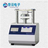 PY-H603纸张纸板环压强度试验机RCT环压仪