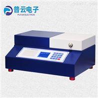 PY-H613纸张柔软度仪