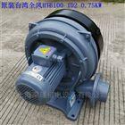 HTB100-102HTB100-102全風透浦多段式鼓風機