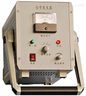 DGC-DL电缆路径仪