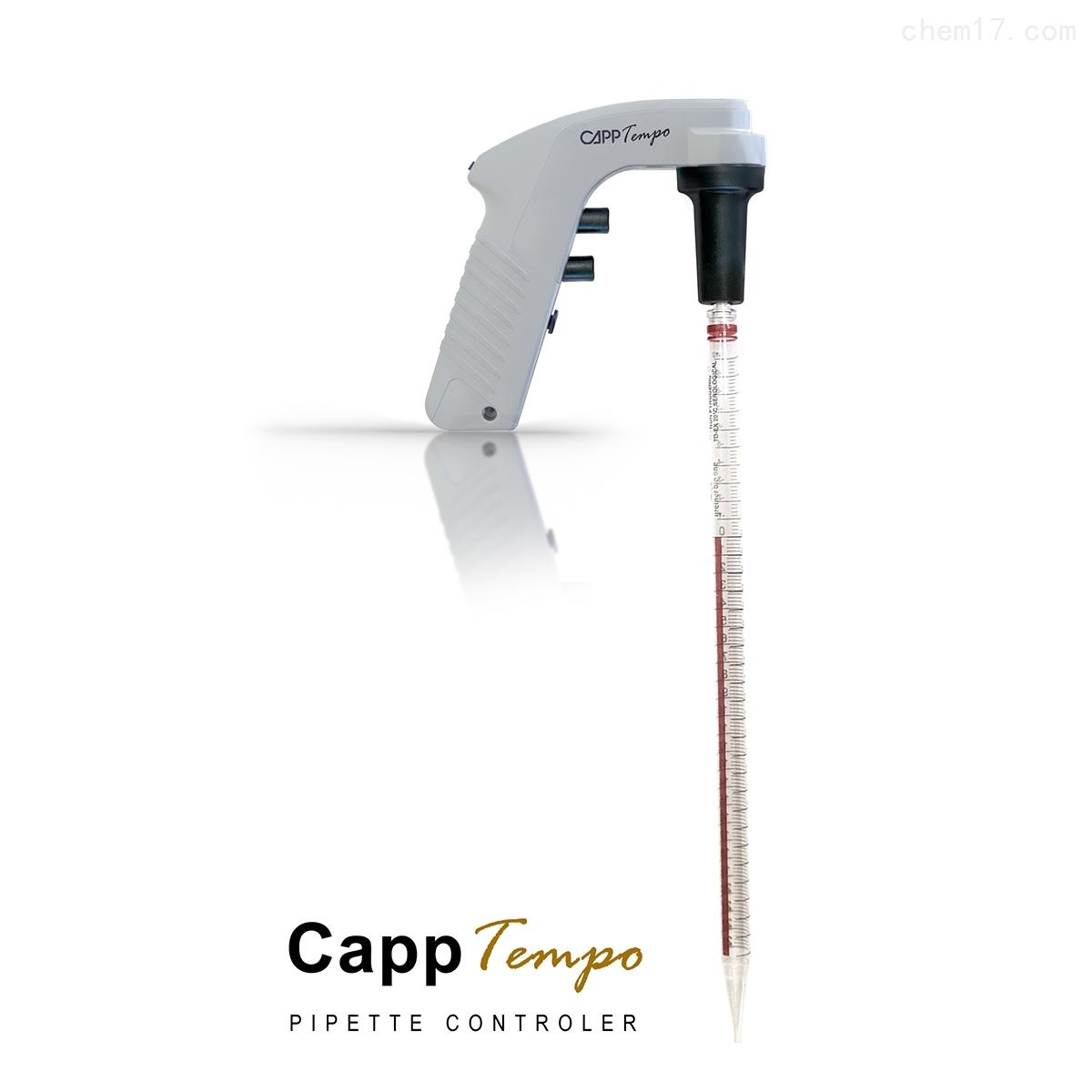 丹麦Capp Tempo 电动移液控制器助吸器
