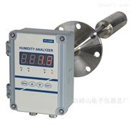 CEMS烟气湿度仪插入式湿敏电容式阻容法