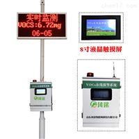 FT-VOC-A1voc在線監測設備廠家排名