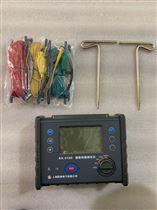 k2126防雷接地電阻測試儀價格