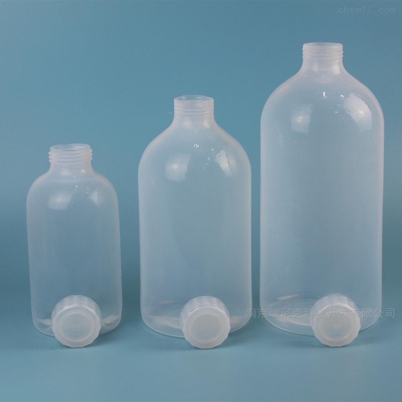 PFA试剂瓶100ml