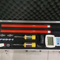 TAG5000高压无线核相器