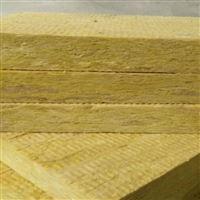 1200*600防水岩棉板