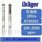 石油烃检测管6730201