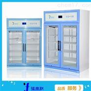 疾控用大容积标本疫苗冷藏柜