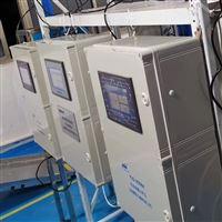 新款余氯在線分析儀