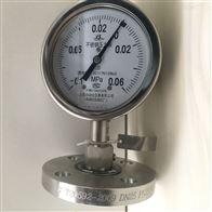 YTP-60ML隔膜压力表